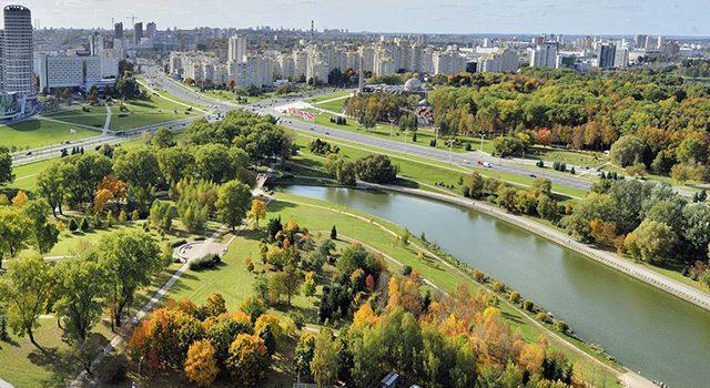 Центральный район Минска