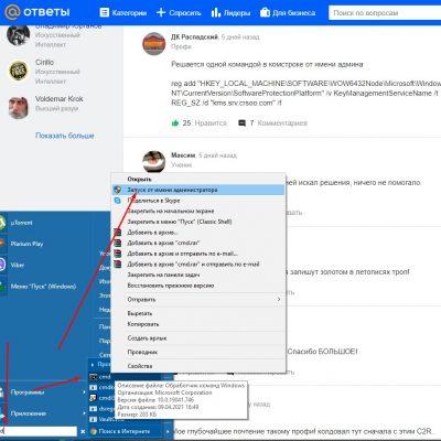 minskhelp-2019-2021-office-reactivate-01